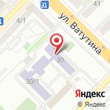 Специальная школа-интернат №152 VI
