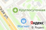 Схема проезда до компании ВелоСибирск в Новосибирске