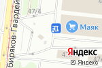 Схема проезда до компании Н54 в Новосибирске