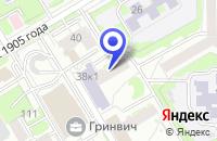 Схема проезда до компании ДЕТСКАЯ ХУДОЖЕСТВЕННАЯ ШКОЛА № 1 в Новосибирске