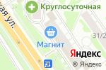 Схема проезда до компании Магнит в Новосибирске