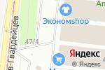 Схема проезда до компании Бруна в Новосибирске