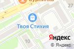 Схема проезда до компании Сервис-Мобайл в Новосибирске
