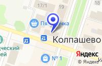Схема проезда до компании МАГАЗИН НАТАЛИ в Колпашеве