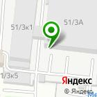 Местоположение компании Сегура