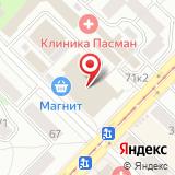 ООО ИнтерЗуб