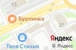 Схема проезда до компании Сибирские газоны в Новосибирске