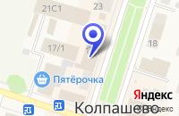 Схема проезда до компании МАГАЗИН ОРХИДЕЯ в Колпашеве