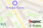 Схема проезда до компании Kelly Services CIS в Новосибирске