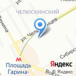Магазин учебников и канцтоваров на карте Новосибирска