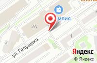 Схема проезда до компании Бина в Новосибирске