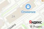 Схема проезда до компании АвтоЦентрСервис в Новосибирске
