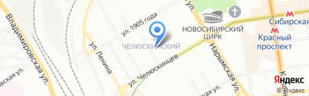 САН-СИТИ на карте Новосибирска