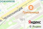 Схема проезда до компании ЕВРОЛЭД в Новосибирске