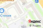 Схема проезда до компании Игрушечное королевство в Новосибирске
