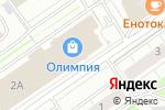 Схема проезда до компании БигСиб в Новосибирске