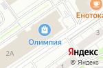 Схема проезда до компании Олимпия в Новосибирске