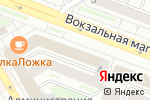 Схема проезда до компании Классик Кожа в Новосибирске