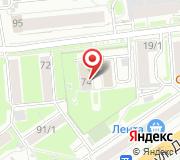 Сибирское таможенное Управление Федеральной таможенной службы РФ