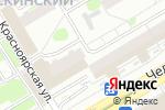 Схема проезда до компании Для Вас в Новосибирске