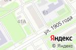 Схема проезда до компании Трансресурс в Новосибирске