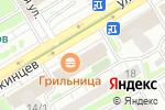 Схема проезда до компании СпортDепо в Новосибирске