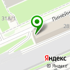 Местоположение компании СтарТранс