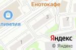 Схема проезда до компании На шарах в Новосибирске