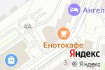 Схема проезда до компании Работа это проСТО в Новосибирске