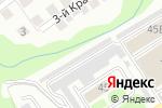 Схема проезда до компании Каскад в Новосибирске
