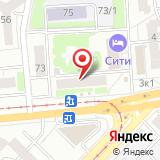 Отделение №7 отдела экономической безопасности и противодействия коррупции Управления МВД России по г. Новосибирску