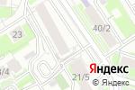 Схема проезда до компании Русская красавица в Новосибирске