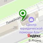 Местоположение компании ПОЛИС