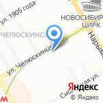 Читай-Город на карте Новосибирска