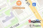 Схема проезда до компании Аура красоты в Новосибирске