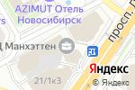 Схема проезда до компании Стафф-Коммерц в Новосибирске