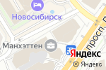 Схема проезда до компании VS-Group в Новосибирске