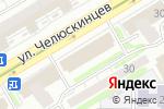 Схема проезда до компании Эрнест в Новосибирске