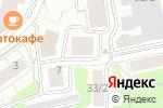 Схема проезда до компании Дома и Квартиры в Новосибирске