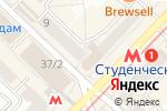 Схема проезда до компании Участковый пункт полиции в Новосибирске