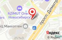 Схема проезда до компании Багира-М в Новосибирске