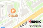 Схема проезда до компании Plan B Квест & Кофе в Новосибирске