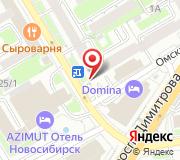 Министерство труда занятости и трудовых ресурсов Новосибирской области