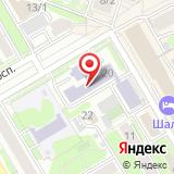 Новосибирская специальная музыкальная школа-колледж