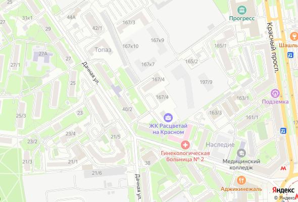 жилой комплекс Расцветай на Красном