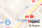 Схема проезда до компании Банк Югра, ПАО в Новосибирске