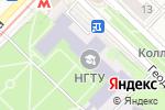 Схема проезда до компании Под яблоком Ньютона в Новосибирске