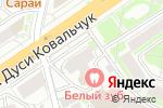 Схема проезда до компании Йога+ в Новосибирске
