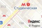 Схема проезда до компании Кофемолка в Новосибирске