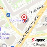 ООО Искитимагропрод